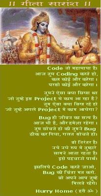 Gita code