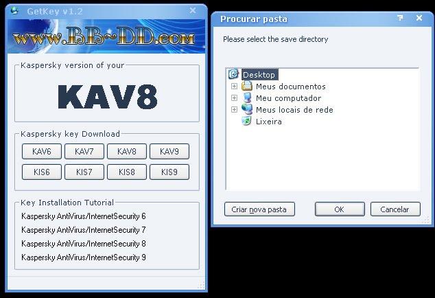 kav7 gratuit