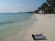 Paradise Philippines Beach