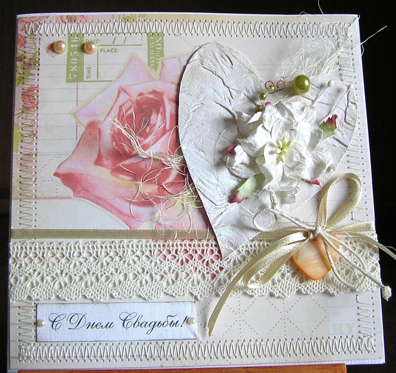 Сделать открытку ко дню свадьбы, пасхой стихи