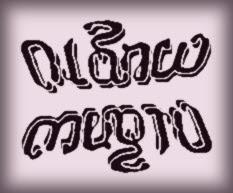 Blanco-negro