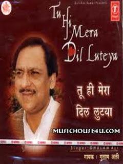 Ghulam ali khan ghazals free download.