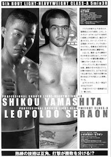 Shikou Yamashita vs. Leopoldo Serao