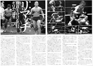 Un air de revanche pour cette deuxième rencontre entre Katsuta et Pequeno