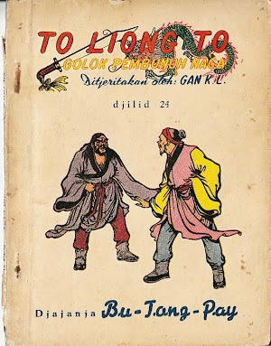 Cover To Liong To