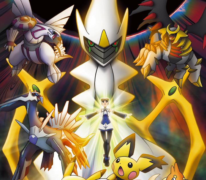 Pokeflix Pokemon Movie Arceus And The Jewel Of Life