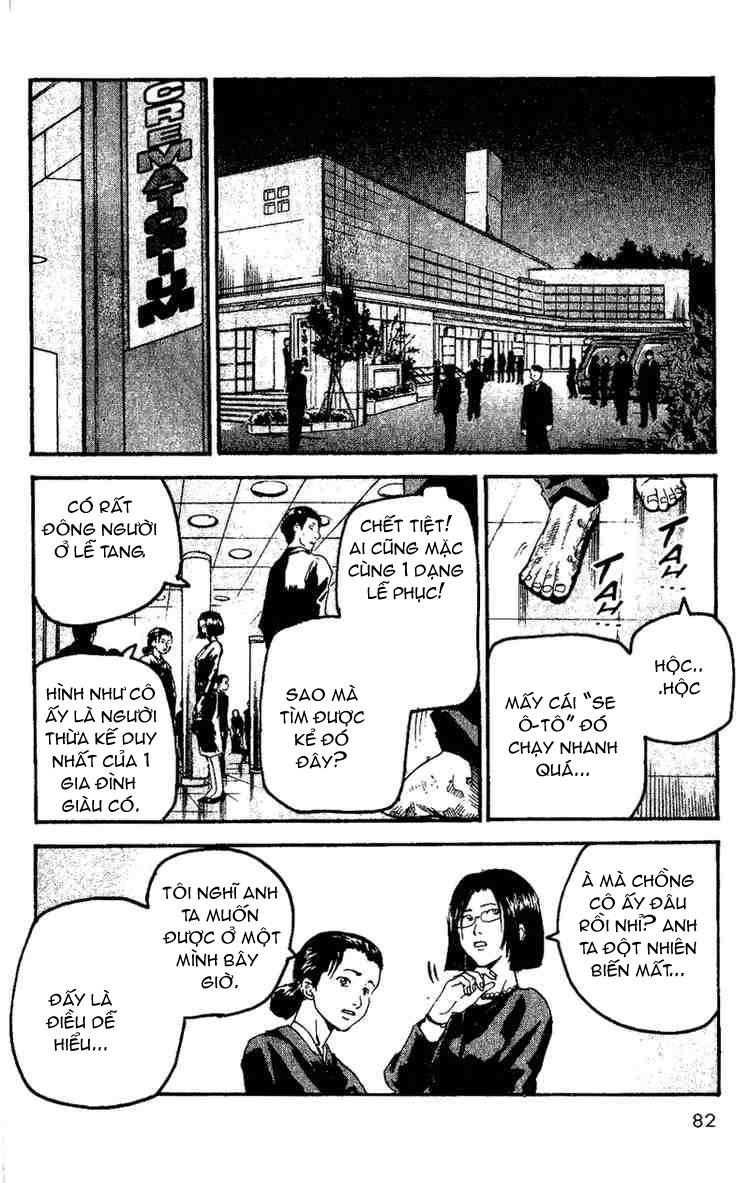 Togari chap 009 trang 17