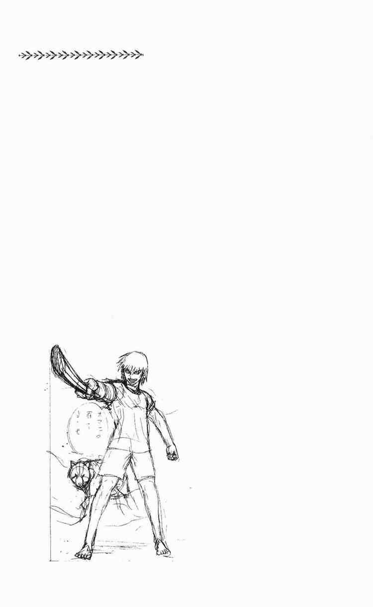 Togari chap 007 trang 41