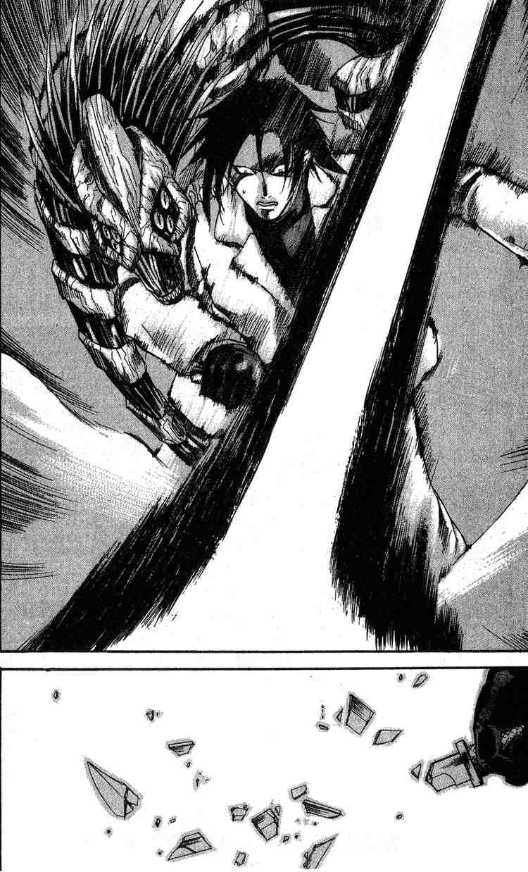 Togari chap 006 trang 6