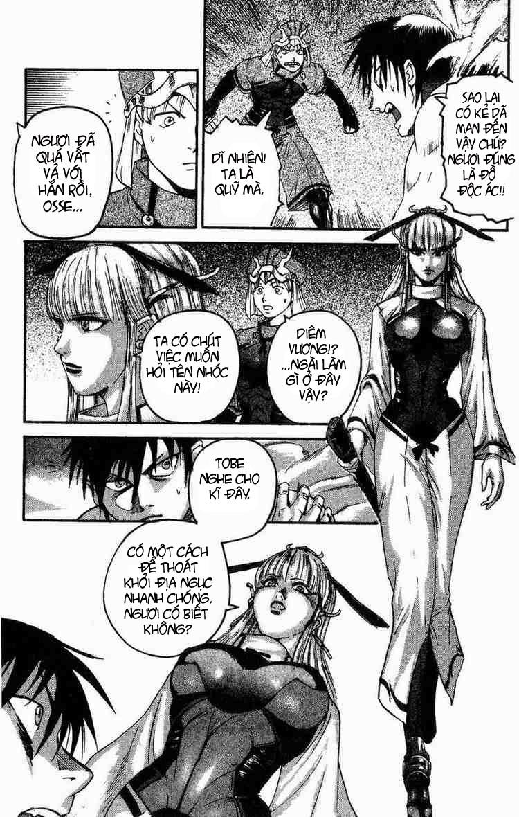 Togari chap 001 trang 5