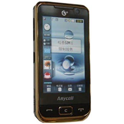 skype pour telephone samsung gt b7722