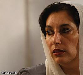 [t1home.2200.bhutto.gi]