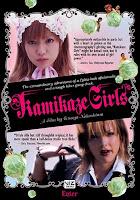 Kamikaze Girls (Shimotsuma Monogatari) [2004]