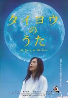 Midnight Sun (Taiyou no Uta) (JAPAN 2006)