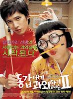 My Tutor Friend II (AKA Donggabnaegi gwawoehagi II) (2007)