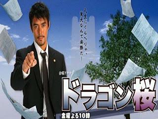 Dragon Zakura (JDrama 2005)