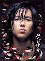 Kurosagi (JDrama 2006)