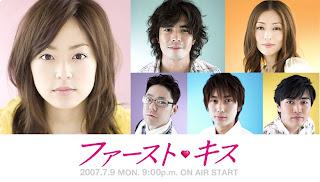 First Kiss (JDrama 2007)