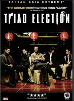 Election 2 (Triad Election) (CHINESE 2006)