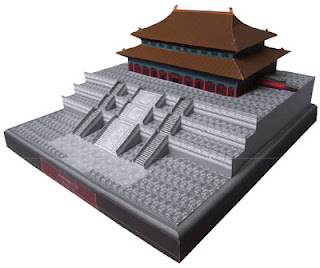 Forbidden City Papercraft