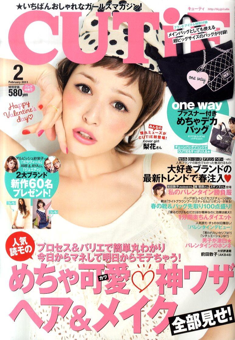Singapore Japanese Magazine Online Store: Japanese