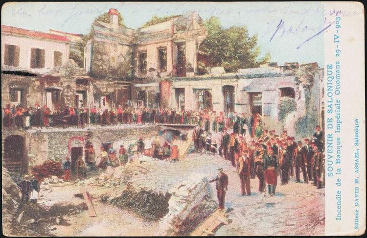 Mavi Boncuk: 1903 |Imperial Ottoman Bank Fire in Salonika