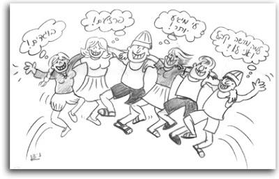יחי השיוויון והשותפות (איור)