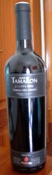 348 - Altos de Tamaron Reserva 2002 (Tinto)