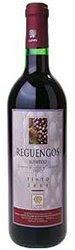 113 - Reguengos 2003 (Tinto)