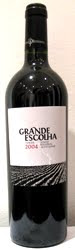 1566 - Encostas de Estremoz Grande Escolha 2004 (Tinto)