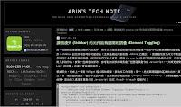 讓側邊列的元件能夠展開和摺疊@Abin's Tech Note