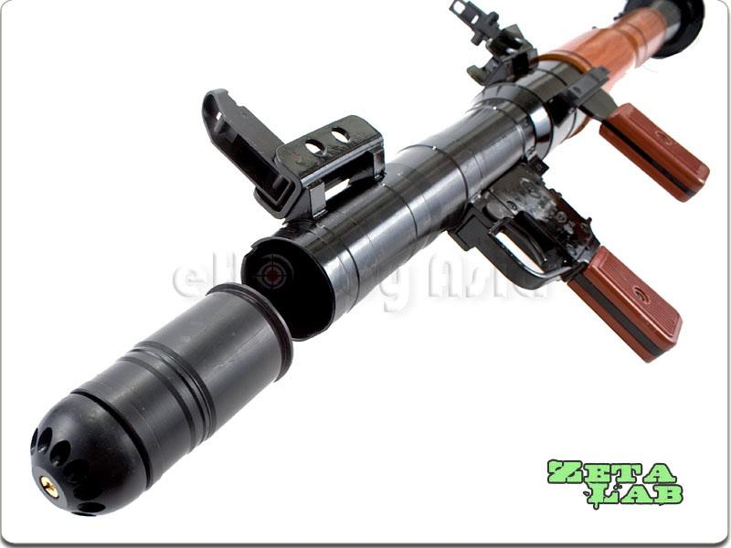 Airsoft Rpg http   ame...
