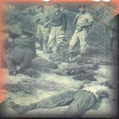 ملف خاص في ذكرى مجزرة كفر قاسم 29\10 Thikra-kofor-qasim48