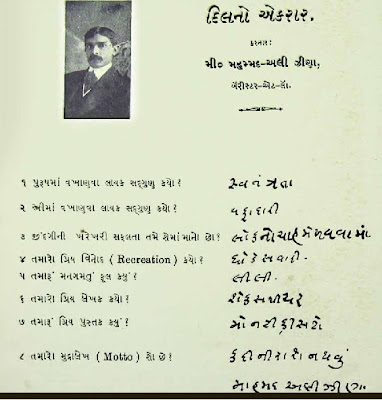 Gujarat name meaning
