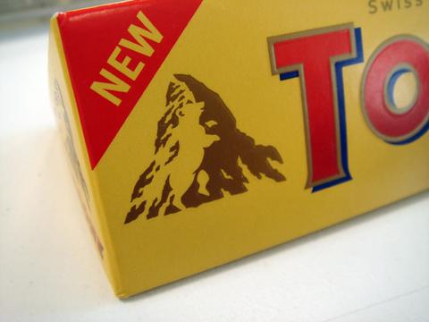 [toblerone.jpg]