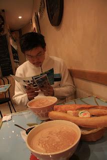 Breakfast Set in Coquelicot