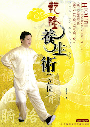 Qian Long Qigong