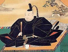 1603年: 徳川家康、幕府(政府)を江戸/東京へ移転