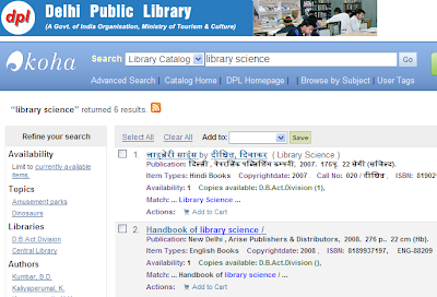 Sukhdev in Web Land: Catalogue of Delhi Public Library goes