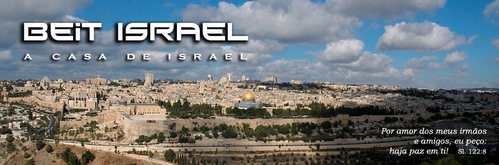 Beit Hebrew: Beit Israel