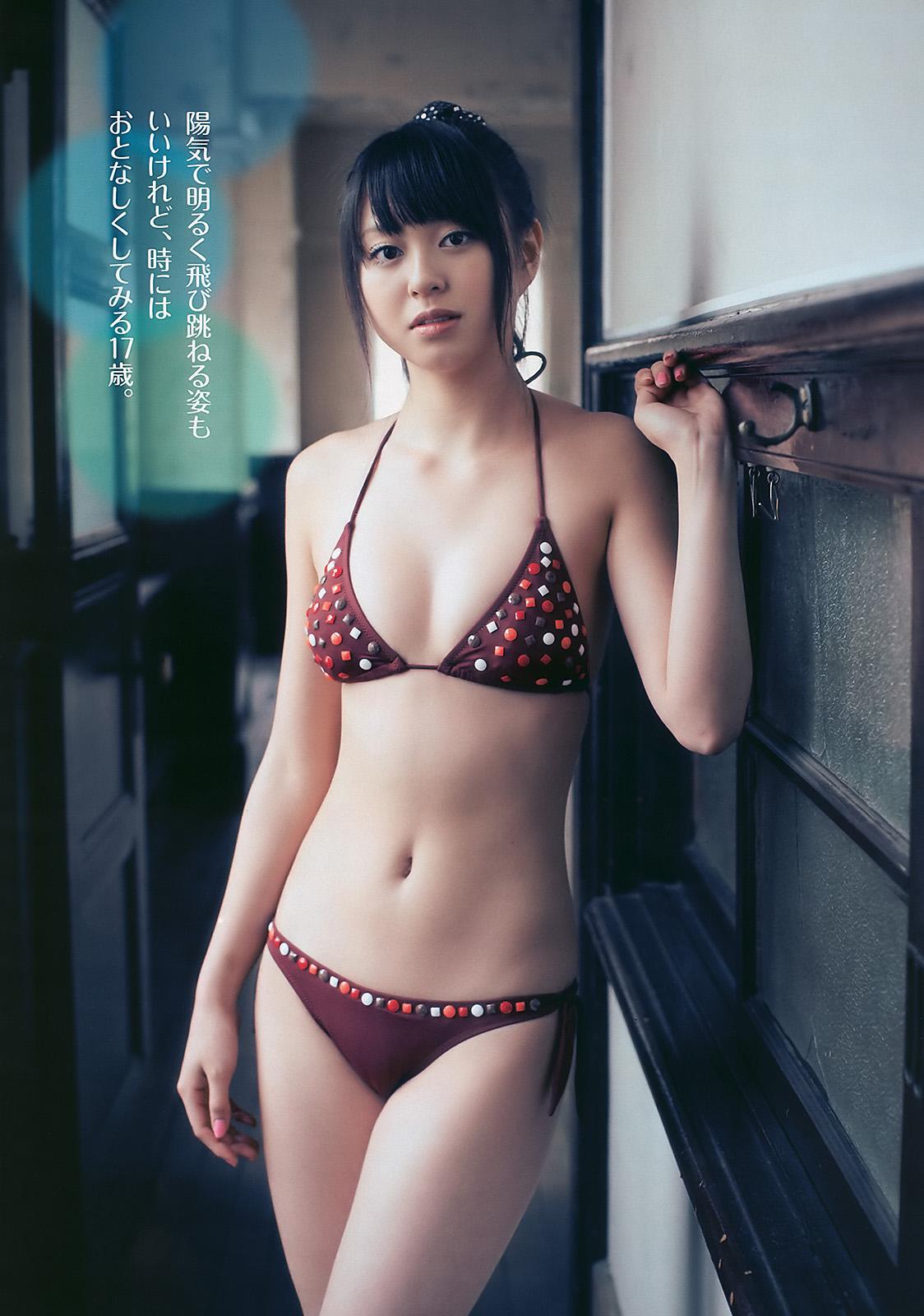 Gravure: Yui Koike (小池 唯)