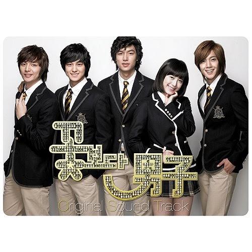 Boys Over Flowers Im Ye Jin: TvADddict: Boys Before Flower (F4) Drama And OST (Korean