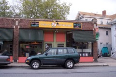 photo of Strip-T's, Watertown, MA