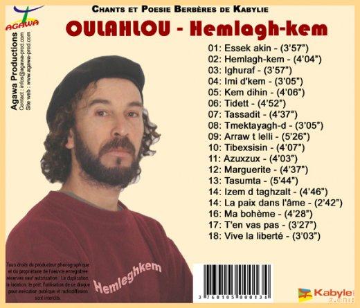 LE NOUVEL ALBUM DE OULAHLOU