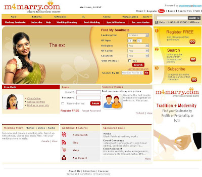 Matrimonial portal launced by Malayala Manorama