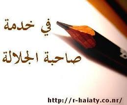 ريهام أحمد حياتي