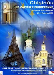 Prima editie a expozitiei de fotografie. Paris 2007