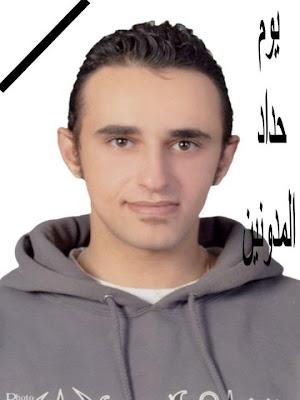 Khalid Said