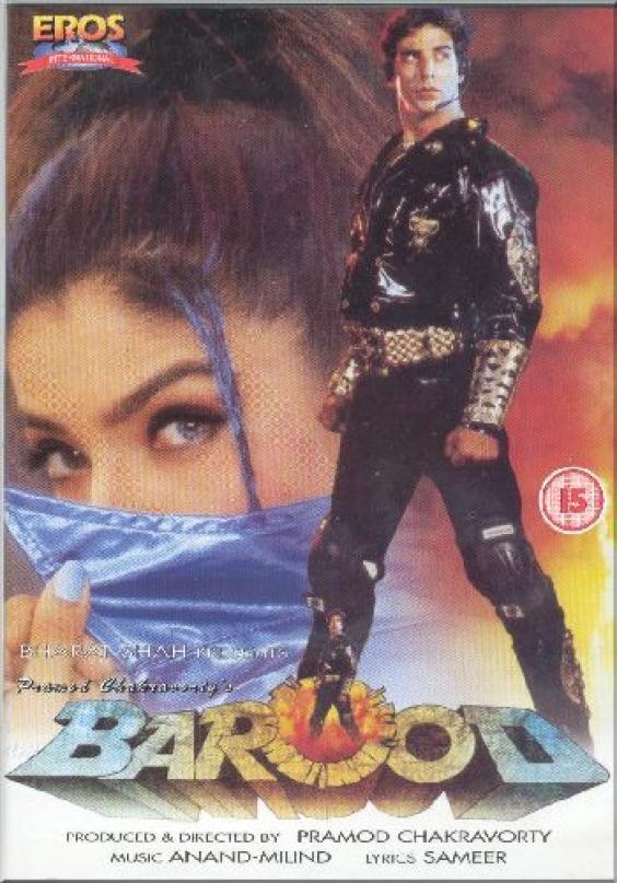 barood 1998 movierdx