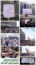 اعتراض معلمین در مقابل کاخ ریاست جمهوری